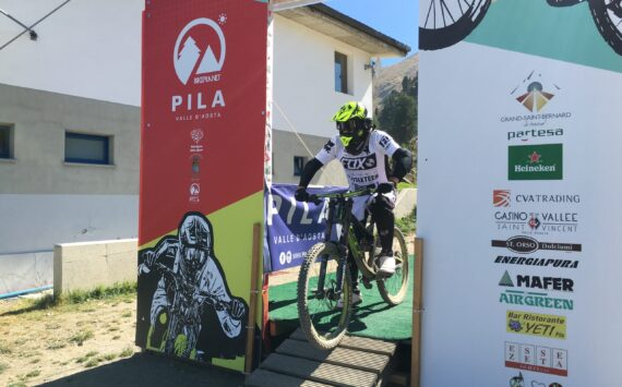 Pila | Bike Stadium